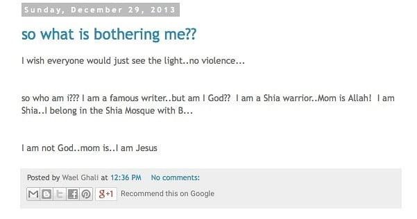 shia warrior